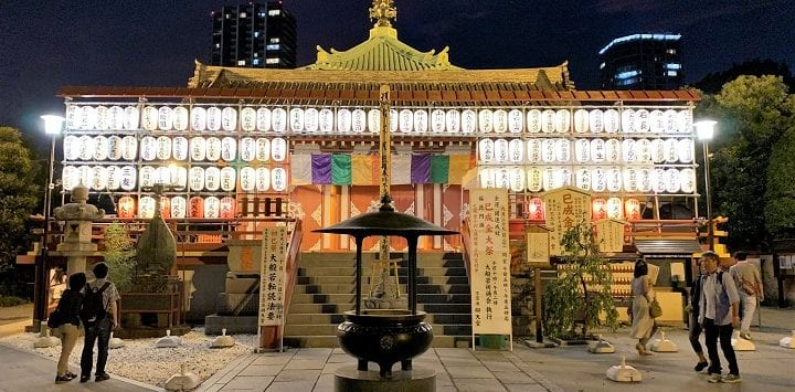 Benten-do temple, Ueno Park, Tokyo
