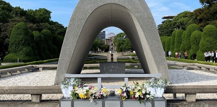 Cenotaph in Peace Memorial Park, Hiroshima